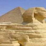 Alieni Egiziani