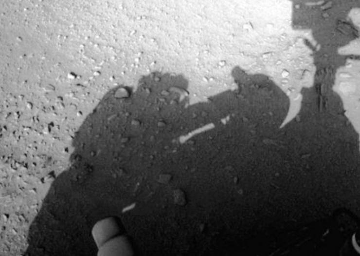 C.UFO.M. Figura umana su Marte