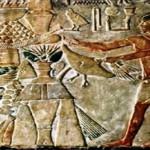 CUFOM IMMAGINE-EGIZIA-300x290