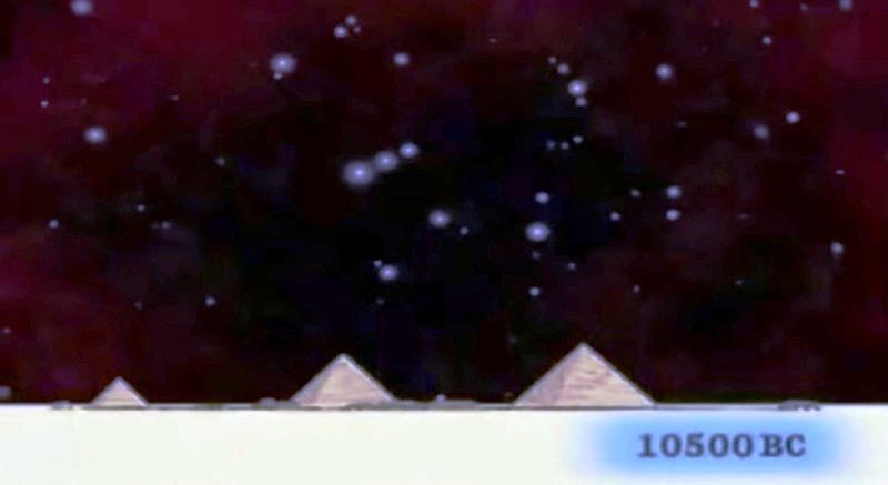 9 cufom alieni EGITTO