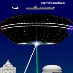 cufom ufo giganti