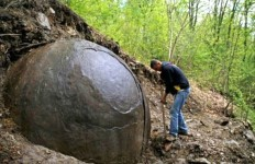 cufom-sfera-pietra-bosnia