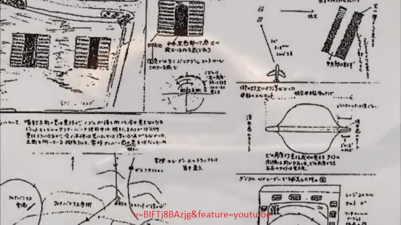 ufo volo airlains parigi tokio 1986 3