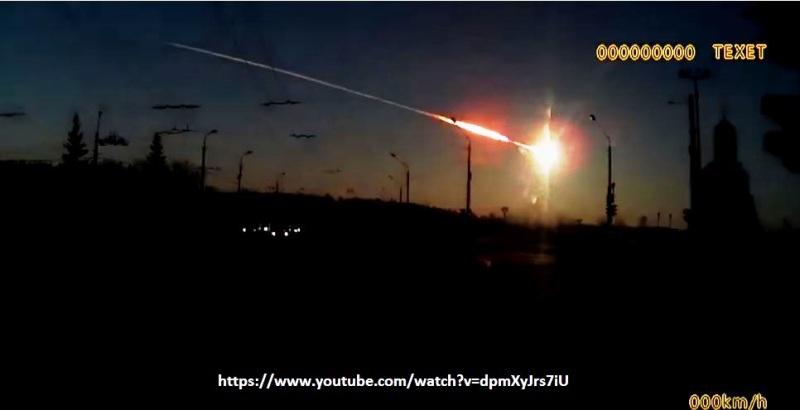 ufo meteorite 1