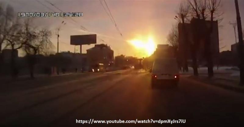 ufo meteorite 2