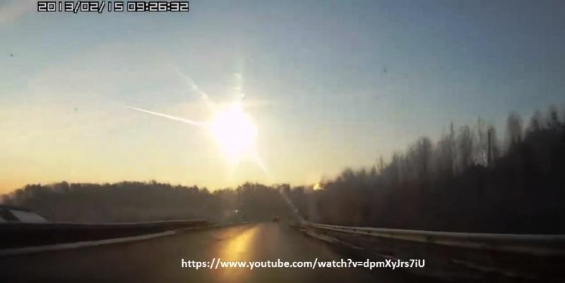 ufo meteorite Russia