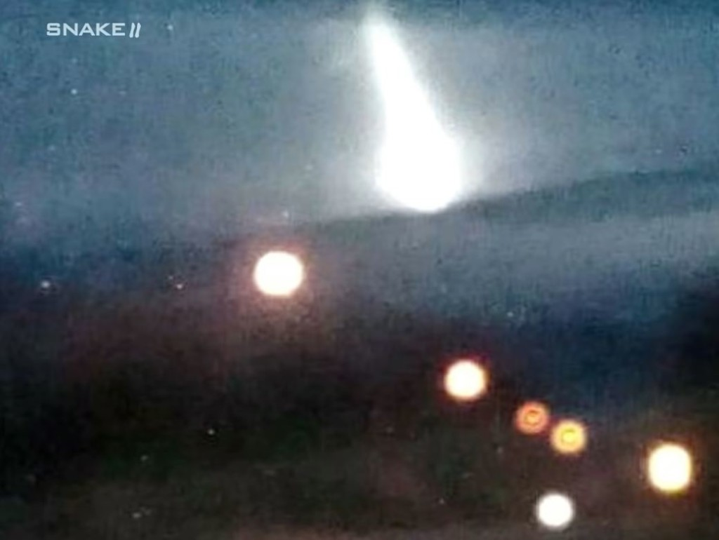 UFO ARGENTINA, RED MOON VALLEY