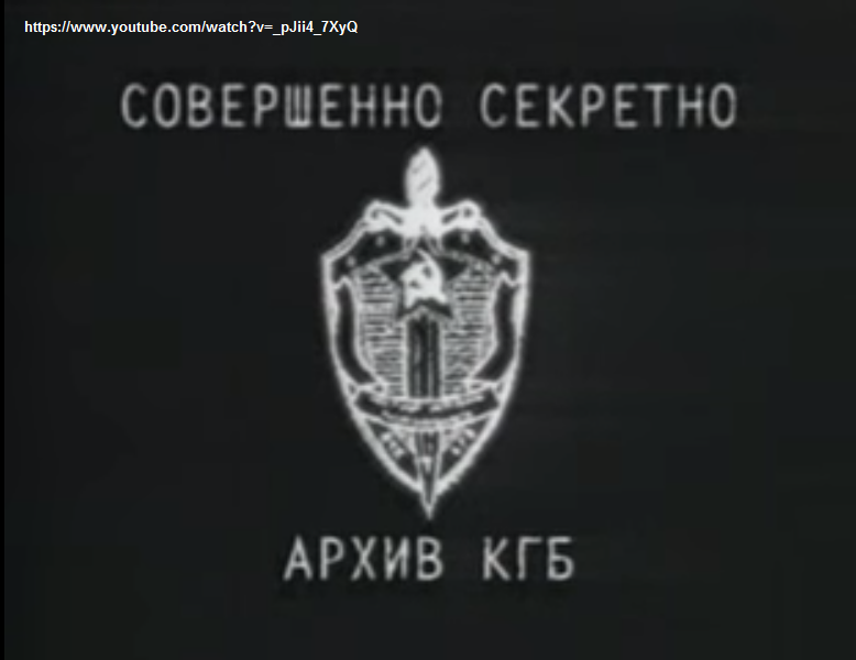 UFO FILES KGB