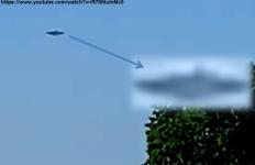UFO MICHIGAN, CHICAGO, U.S.A., 12.06.2021. STATI UNITI, DISCOIDALE SCURO, DIURNO